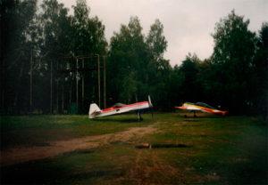 Небольшой аэродром
