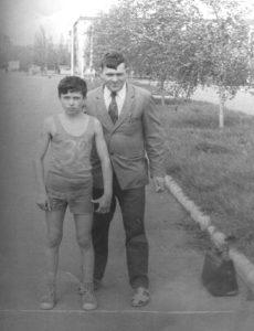 С отцом