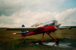 Самолёт Як