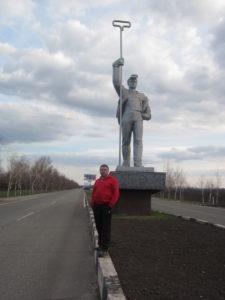На трассе Александр Леонидович