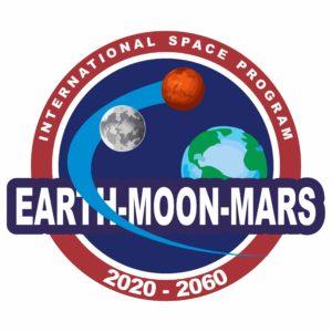 Логотип проекта Земля-Луна-Марс разработан под руководством Рекуты А.Л.